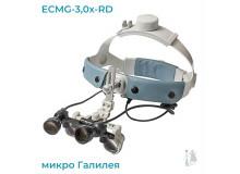 Бинокуляры ECMG-3,0x-RD ErgonoptiX микро Галилея с осветителем D-Light Duo HD
