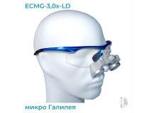 Бинокулярный увеличитель ECMG-3,0x-LD ErgonoptiX микро Галилея