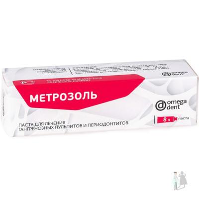 Метрозоль паста для лечения пульпита и переодонтита