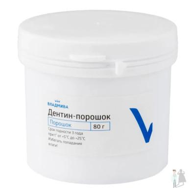 Дентин порошок ВладМиВа для временных пломб 80 грамм