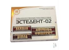 Гарнитур зубов Эстедент 02 на планках (4 штуки)