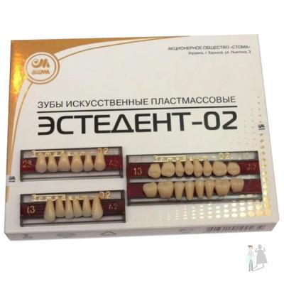 Зубы Эстедент 02 искусственные пластмассовые