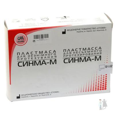 Синма-М пластмасса