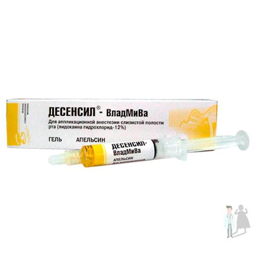 Десенсил 5мл - Гель Анестезирующий