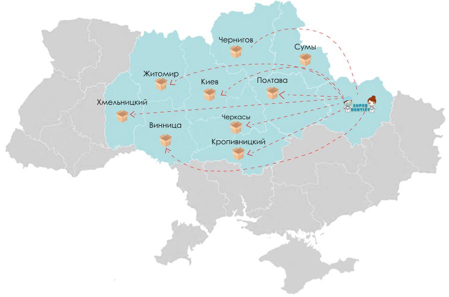 Стоматологические материалы в Киеве, Житомире, Виннице, Сумах, Чернигове, Хмельницком
