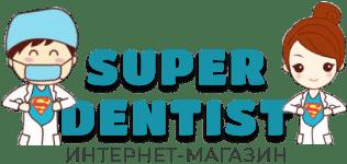 SuperDentist  - Стоматологический интернет магазин