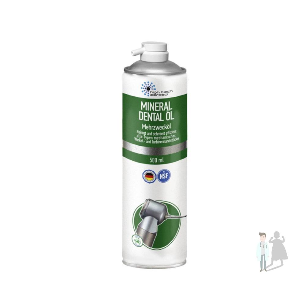 спрей смазка для наконечников стоматологических Mineral Dental Oil