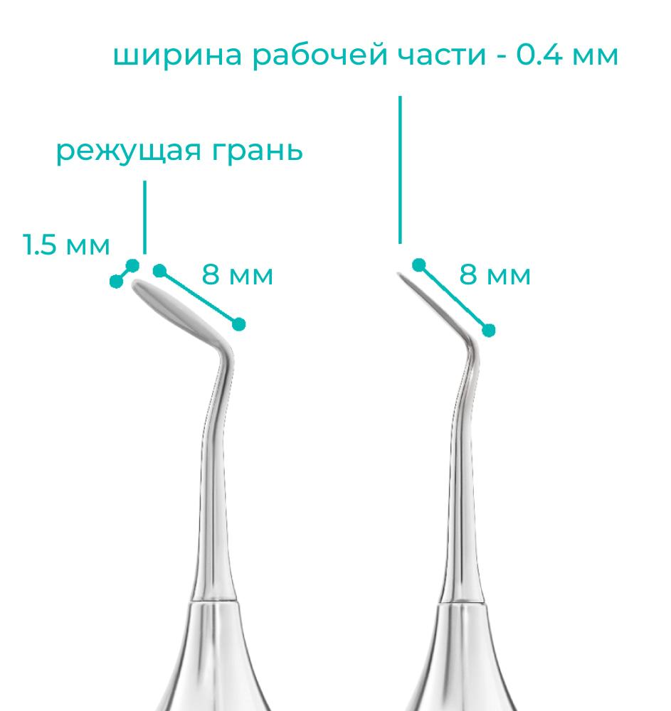 Схема и размеры дентальной гладилки с режущим краем тип4