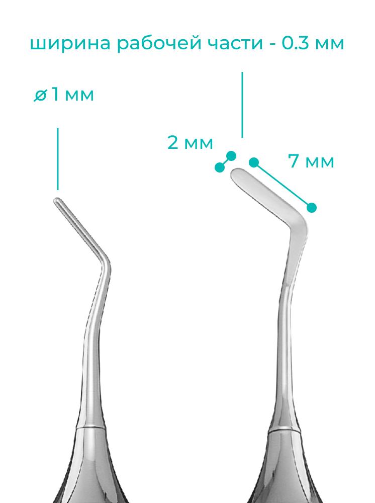 Характеристики стоматологической гладилки-штопфера