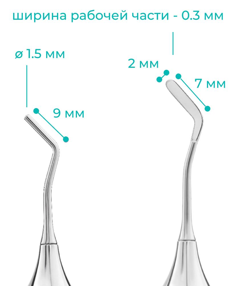 Характеристики стоматологической гладилки-штопфера TDI 40 k5-c