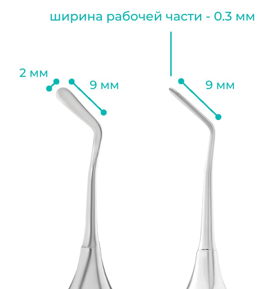 Схема и размеры дентальной обратной гладилки тип2