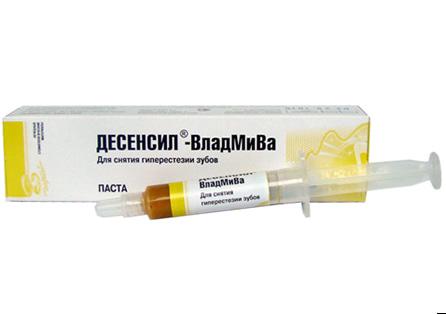 Десенсил - анестетик для снятия гиперстезии зубов ВладМиВа