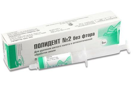 Полидент 2 - безфторна зубная паста для удаления зубного налета