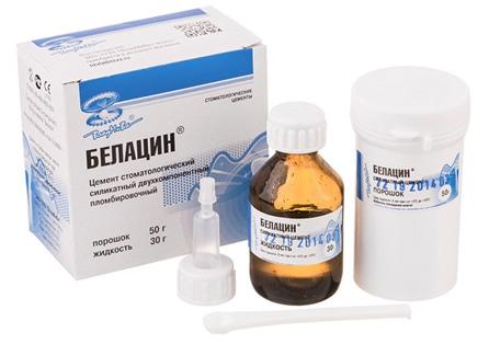 Силикатный стоматологический пломбировочный цемент Белацин