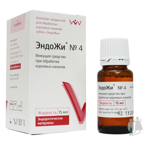 жидкость гемостатическая Эндожи 4