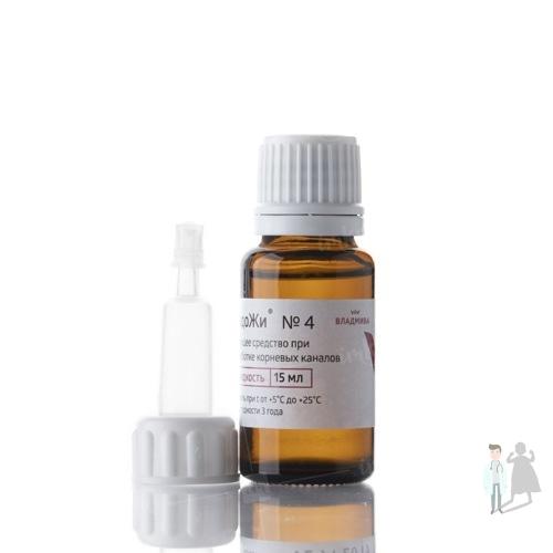 Эндожи 4 гемостатическая жидкость