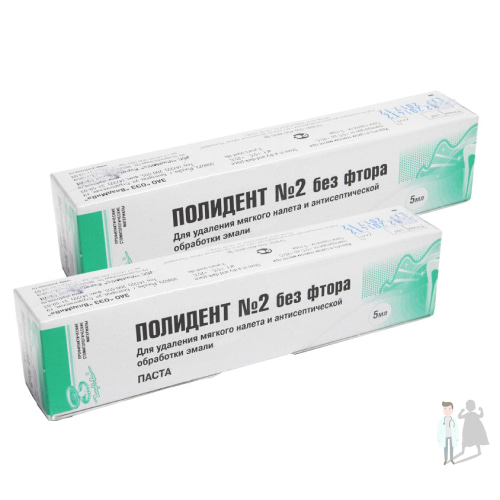 Паста для удаления зубных отложений Полидент