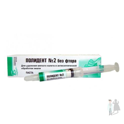 Полидент для удаления зубных отложений