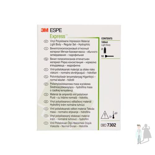 масса слепочная обычного затвердевания Express 3m espe