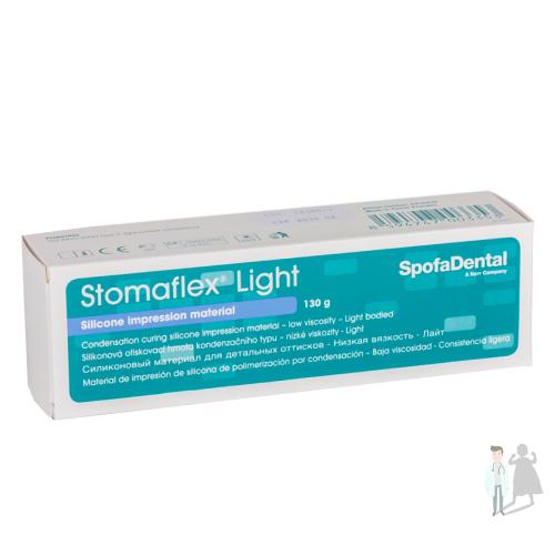 Stomaflex Light силикон для получения слепков