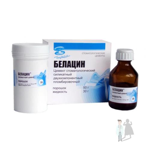 Белацин стоматологический цемент