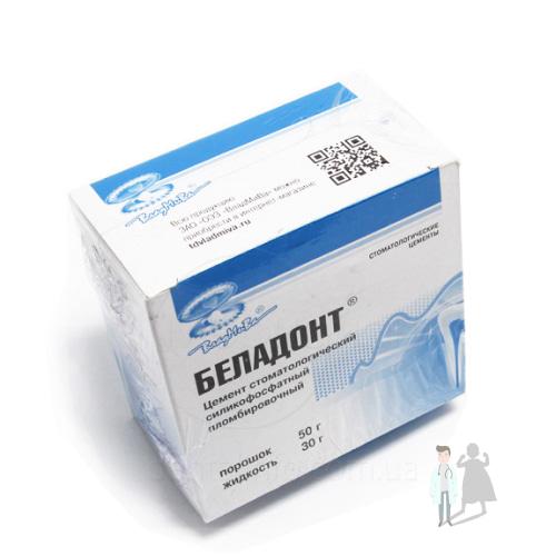 Беладонт цемент силикофосфатный