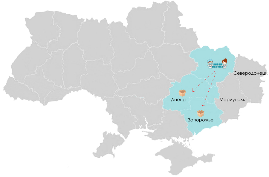 Расходные материалы для стоматологов в Днепре, Донецке, Запорожье, Луганске