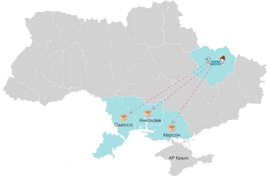 Доставка стоматологічних матеріалів з Харкова в Запоріжжя, Одесу, Миколаїв, Херсон