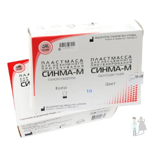 Синма-М для несъемного протезирования горячей полимеризации